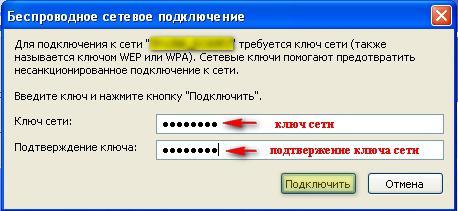dir300_10.jpg